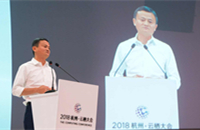 Alibaba's Jack Ma: aftermath of China-U.S. trade frictions could last 20 years