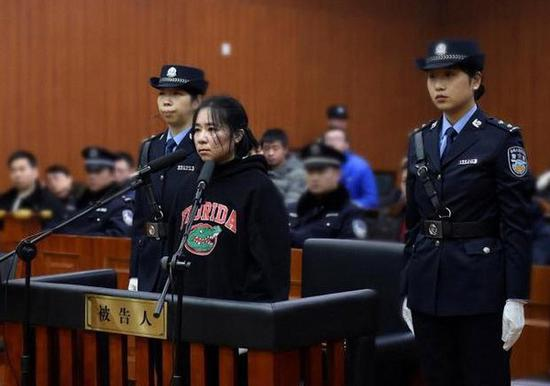 Nanny in Hangzhou fatal arson case executed