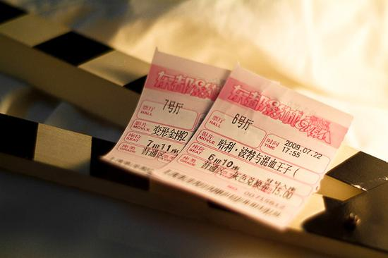 Chinese authorities release new movie ticket regulations