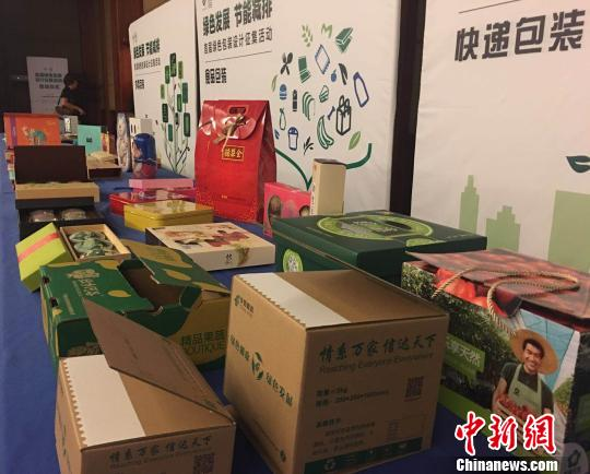 Packages are displayed at a green packaging design event in Beijing. (Photo: China News Service/ Du Yan)