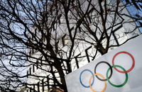 Italy confirms that Turin quits 2026 Winter Olympics bid