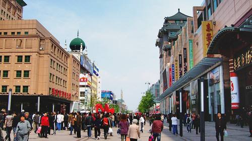 Global commercial streets sign 'Wangfujing Consensus' in Beijing