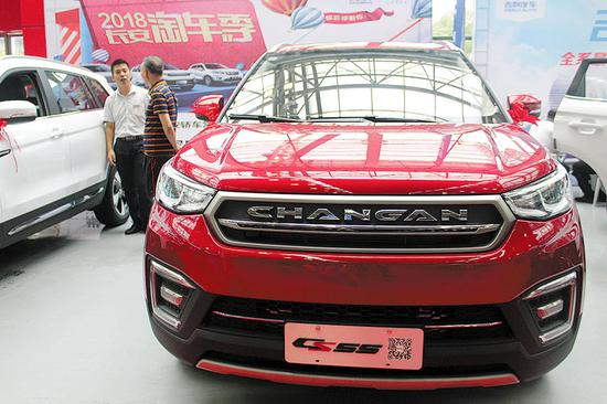 China's car market to maintain steady growth in H2