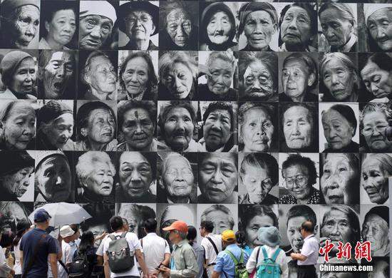 Chinese comfort women advocates applauded in U.S.