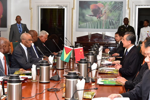 Chinese Foreign Minister and State Councilor Wang Yi held talks with Guyana's President David Granger at State House, Georgetown, Guyana, Sept. 22, 2018. ( Photo/Chinese Foreign Ministry)