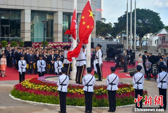 Central government voices firm support for HKSAR's ban on 'Hong Kong National Party'