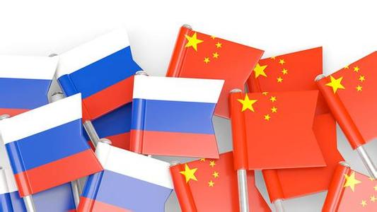 Chinese, Russian businesses gear up for closer cooperation