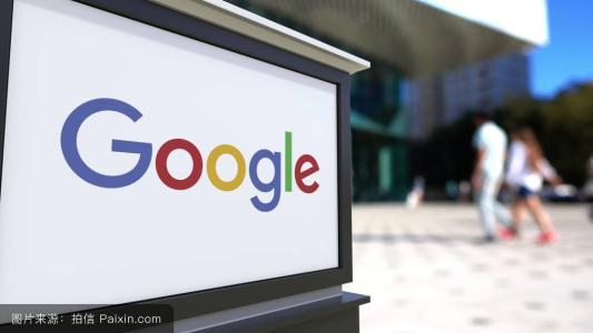 Google to partially lift ban on advertising of cryptocurrency-related business