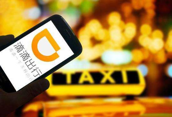 Didi Chuxing pledges faster cooperation with police