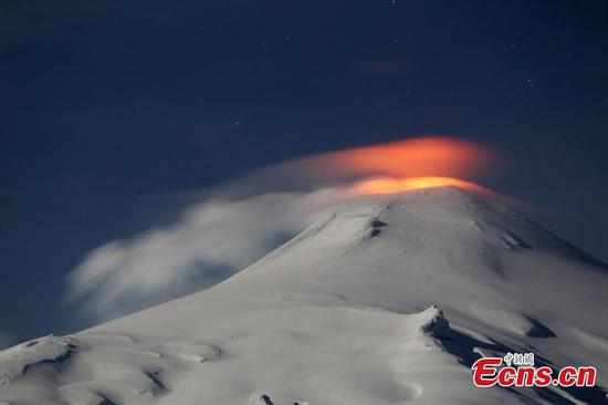 Chile volcano shows signs of activity