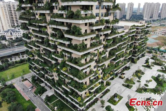 Green building looks like vertical forest in eastern city