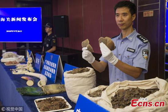 Guangzhou Customs announces major success against smuggling
