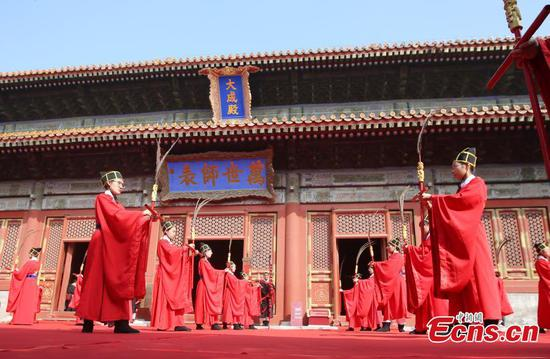China marks 2,569th anniversary of Confucius' birth