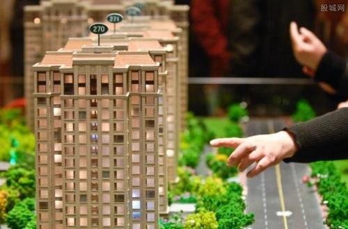 Report says house sales slow in peak season