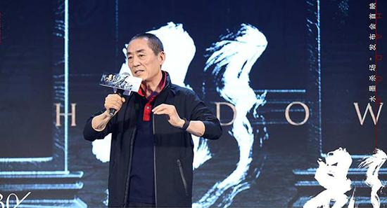 Zhang Yimou's new film set for release