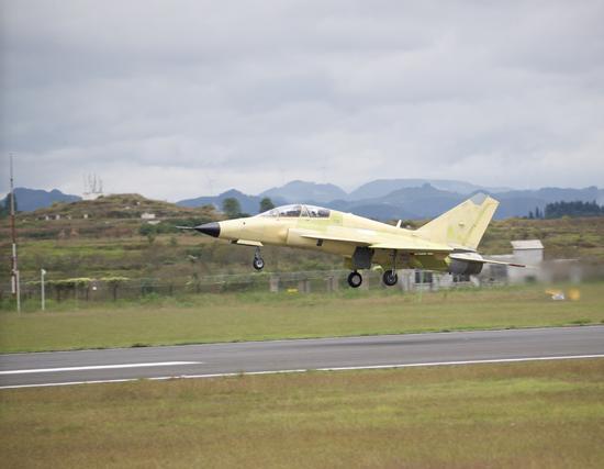 New AVIC jet makes debut in Guizhou