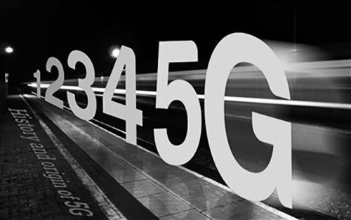 5G to help China lead world in mobile communication