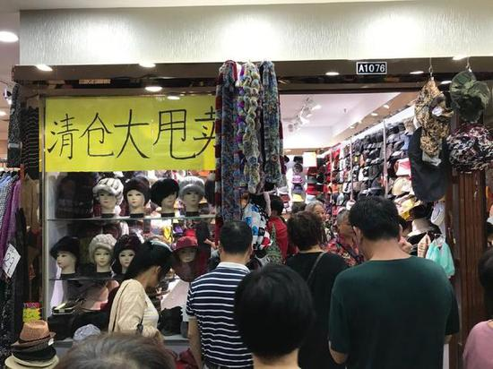 Beijing closes another urban wholesale market