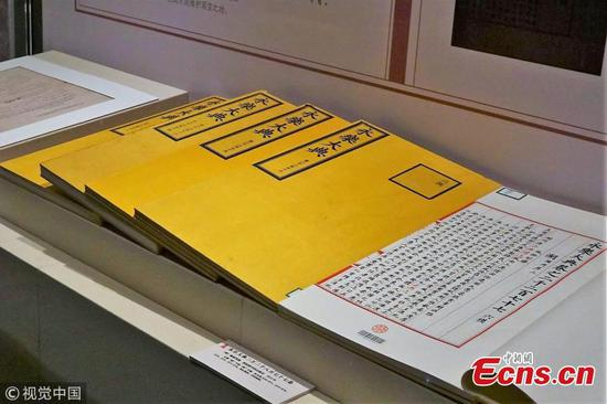 National Library of China shows Ming-era encyclopedia