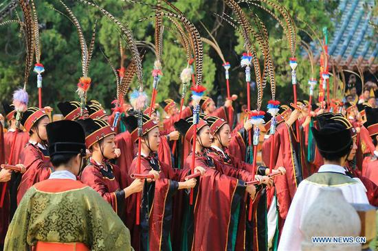 Birth anniv. of Confucius marked in Qufu, Shandong