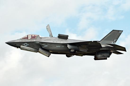 U.S. F35B jet fighter conducts first combat mission