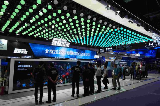 5G technologies and products are the biggest highlights during the expo on information communication technology in Beijing this week. /CGTN Photo