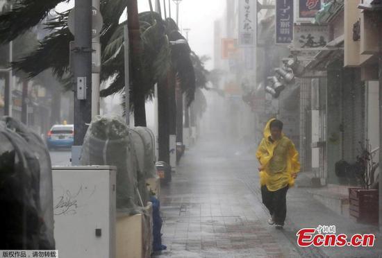 台风特拉米接近日本南部