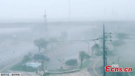Typhoon Trami leaves 18 injured in Okinawa