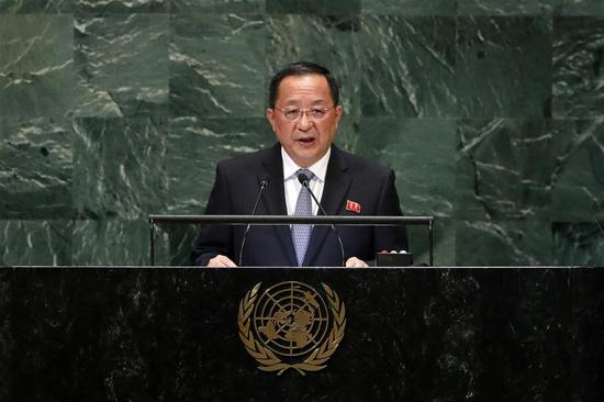 Ri Yong Ho, Foreign Minister of the Democratic People's Republic of Korea (DPRK), addresses the General Debate of the 73rd session of the United Nations General Assembly at the UN headquarters in New York, on Sept. 29, 2018. (Xinhua/Li Muzi)