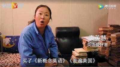 44-year-old Chinese rag-picker teaches herself to translate English novels