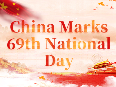 China Marks 69th National Day