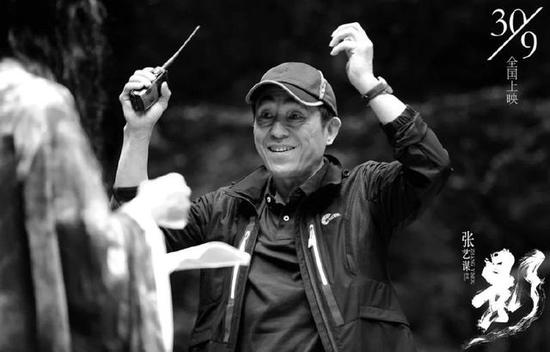 Zhang Yimou's latest production hits big screen