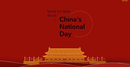 Some fun facts about China's National Day