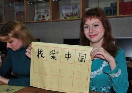 Learning Chinese increasingly popular in U.S.