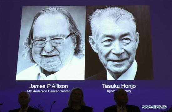 Two scientists share 2018 Nobel Prize in Physiology or Medicine