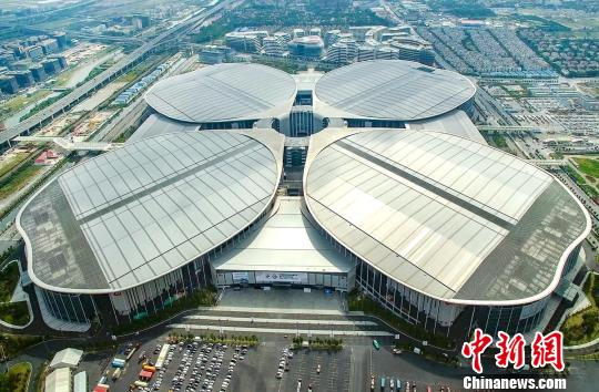 Intelligent Hongqiao gears up for China International Import Expo