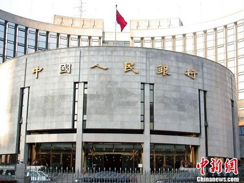 Central bank says seasonal factors behind financial data fluctuation