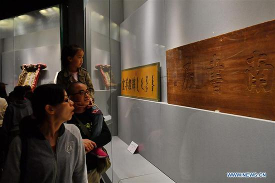 Cultural relics from Palace Museum exhibited in Shanxi