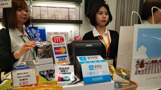 More senior Chinese use mobile payment overseas: Alipay