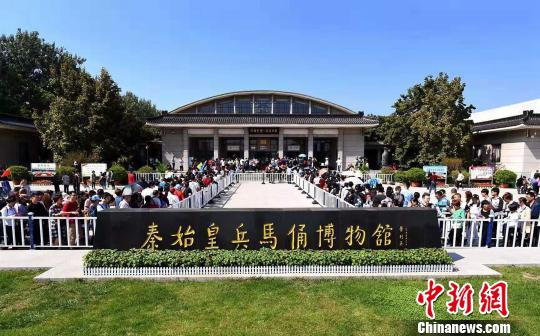 Tourists visit Museum of Qin Shihuang Terracotta Warriors and Horses during the National Day holiday of 2018. (Photo/China News Service)