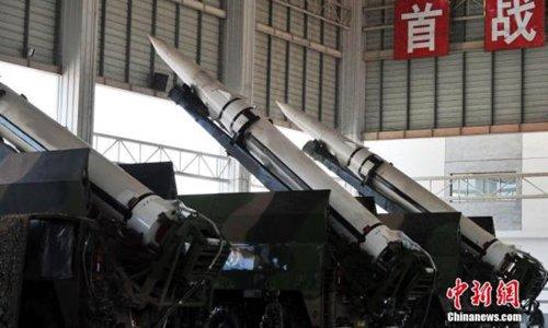 PLA Rocket Force think tank recruits 13 civilian science, tech experts