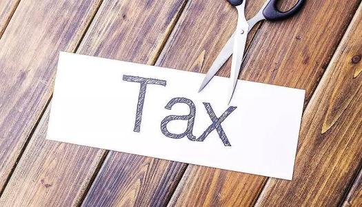 Large-scale tax cuts underway: Ministry of Finance