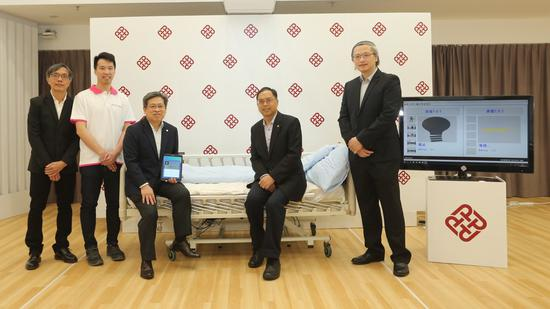 PolyU's new monitor to better track dementia patients