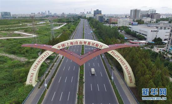 The entrance of China (Shanghai) Pilot Free Trade Zone in Shanghai. (File photo /Xinhua)