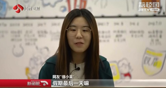 Winner of Alipay's marketing jackpot now online sensation