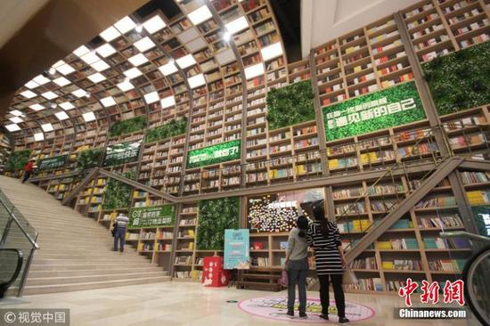 Books wall inside Chongqing's mall