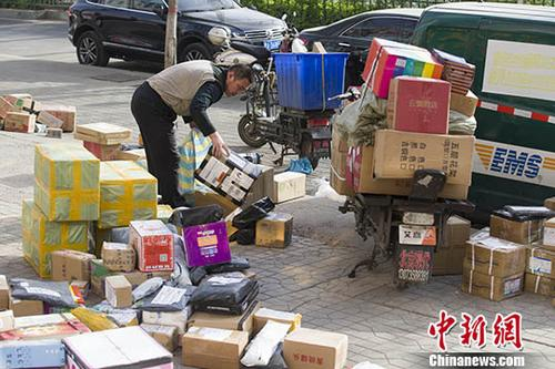 A courier collects packages. (File photo/China News Service)