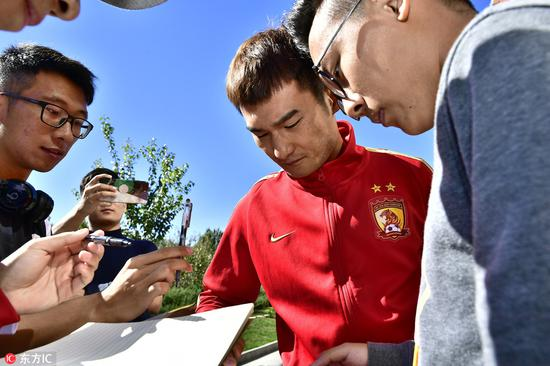 Boot camp to bring out China's best