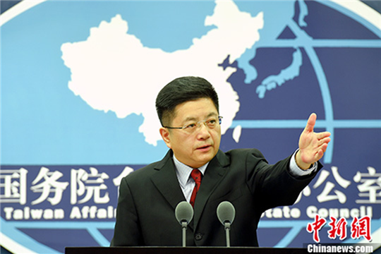 Ma Xiaoguang, spokesman of Taiwan Affairs Office of the State Council. (Photo/China News Service)