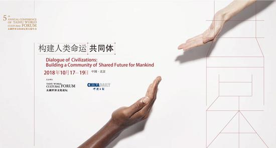 Taihu culture forum kicks off next week